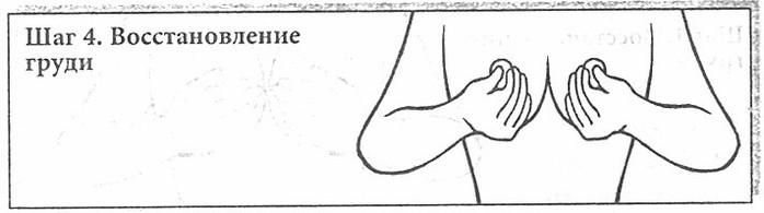 Сексуальное учение Белой Тигрицы (Си Лай) (700x195, 28Kb)