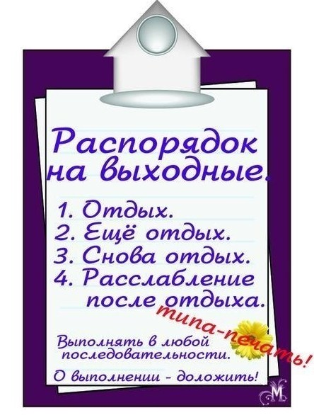 http://img1.liveinternet.ru/images/attach/c/3/75/781/75781253_65315846_ba58545f76bd.jpg