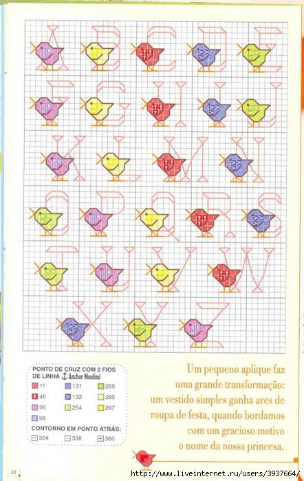 3937664_Alfabetos_21 (442x700, 287Kb)