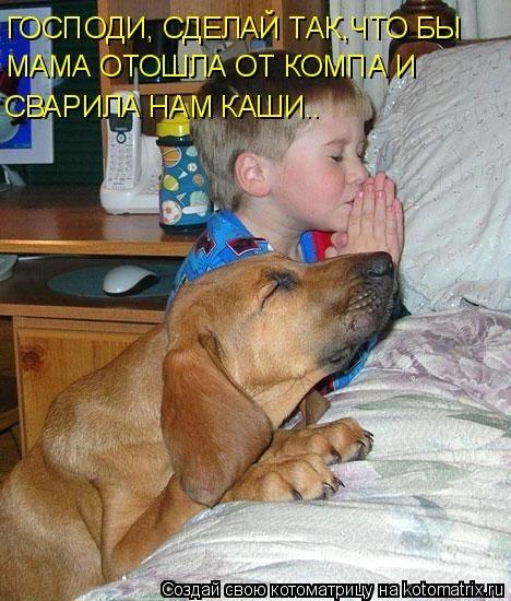Молитва (468x550, 78Kb)