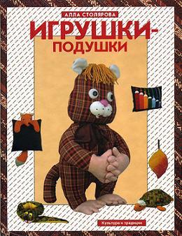 stoljarova_1 (260x338, 32Kb)