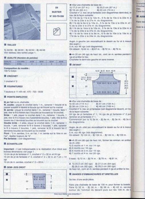 p31 (508x700, 128Kb)