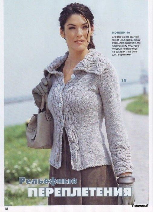 пуловер (506x700, 163Kb)
