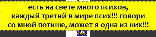 a103cac127ece9cdc80448efd6b16cee (517x125, 7Kb)