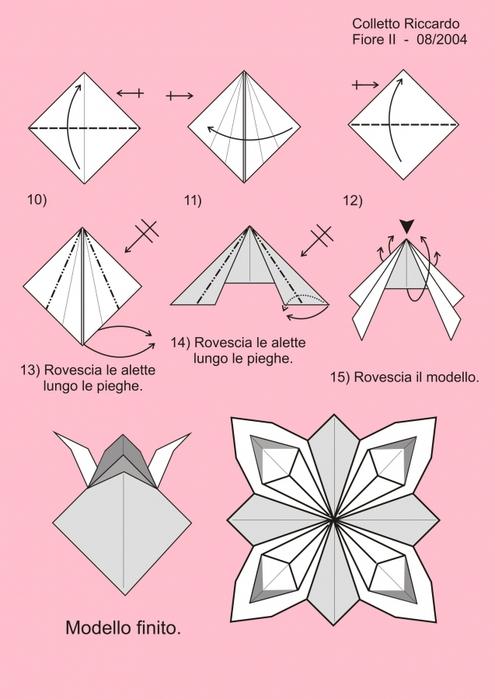 Часть 13 - оригами-цветы