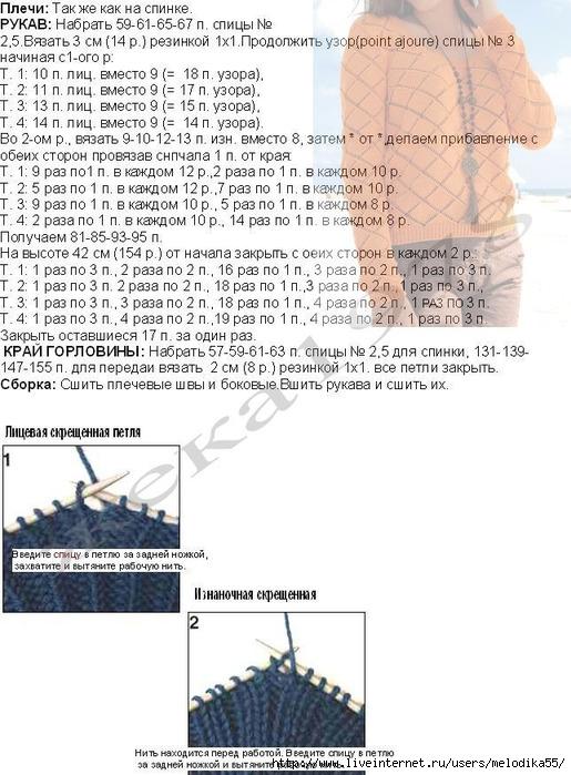лдж4 (515x700, 239Kb)
