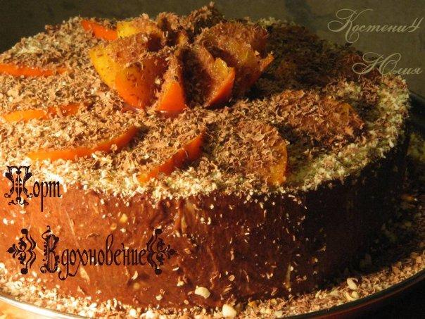 торт с хурмой (404x303, 88Kb)