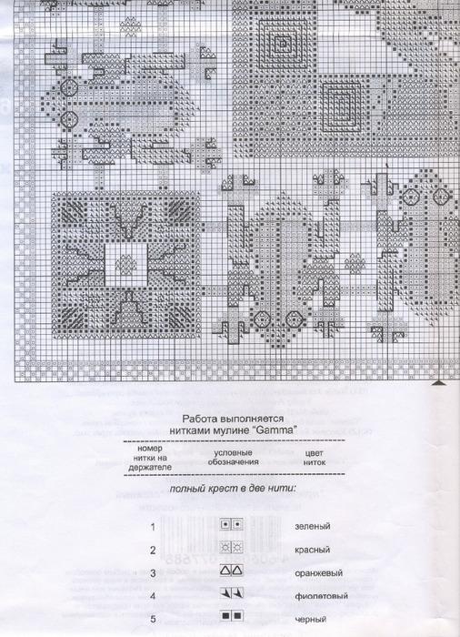 Схема 3 (506x700, 160Kb) .