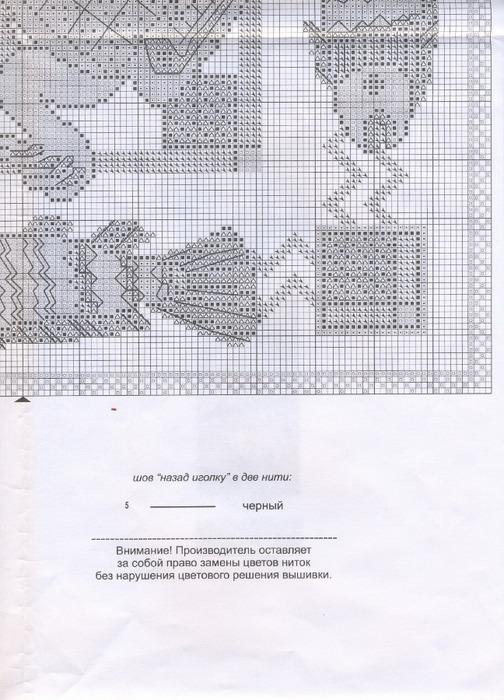 Схема 4 (504x700, 137Kb) .
