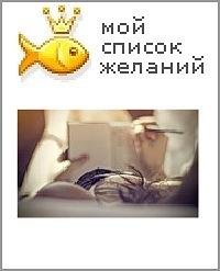 x_ddb08113 (200x247, 15Kb)
