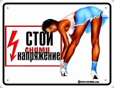 секс анекдоты/4171694_devka (394x304, 55Kb)