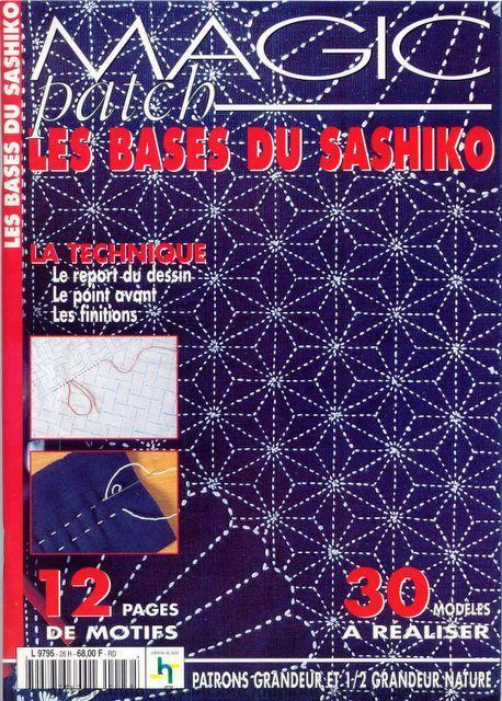 MP_Les bases du sashiko 01 (458x640, 125Kb)