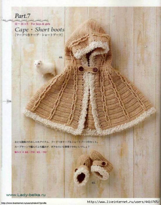 Вязание для кукол пончо