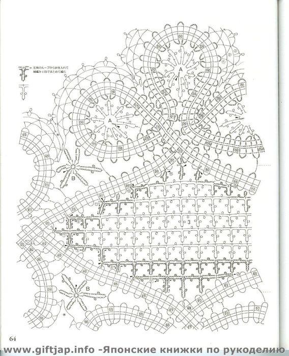 с44-1 (568x700, 102Kb)