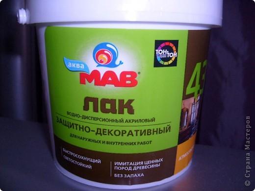 3518263_lak (520x390, 43Kb)
