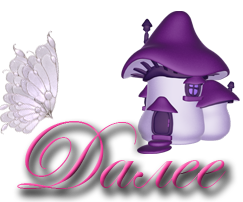 3511355_75605416_dalee45 (243x202, 61Kb)