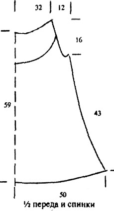 sheme4-maikatop (229x425, 12Kb)