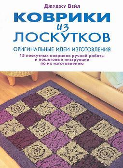 742-kovr-losk_1 (255x348, 26Kb)