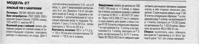 5032ccc151fc (640x143, 37Kb)