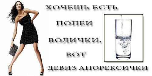 75894055_1097968_514cfe8af897 (500x250, 24Kb)