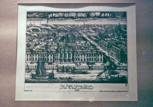 Первый Зимний дворец Петра I