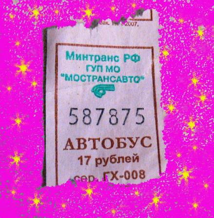 4278666_521 (439x446, 115Kb)