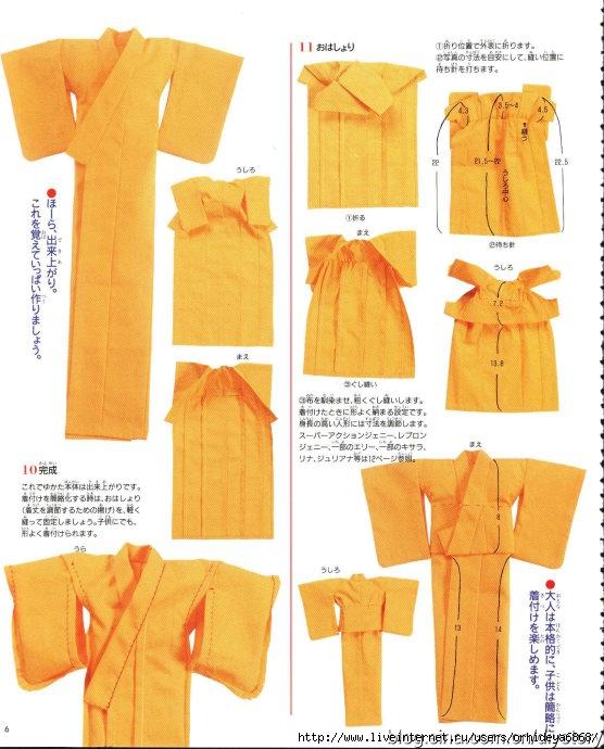 Выкройка национального японского. выкройка блузки кимоно.