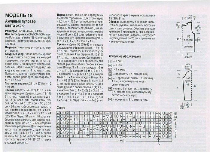 3c72896f622a (700x506, 116Kb)