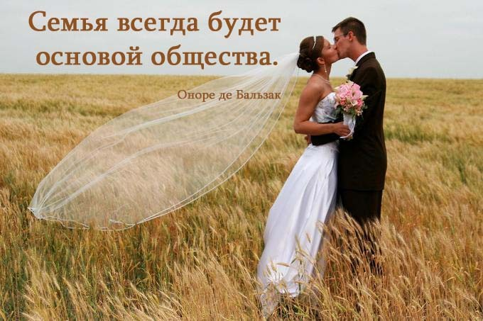 http://img1.liveinternet.ru/images/attach/c/3/75/947/75947725_1031559.jpg