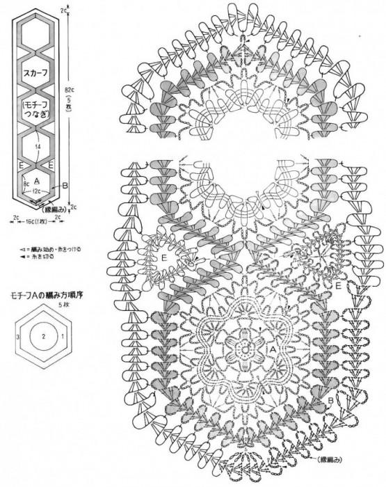JAPONESA (3) (555x700, 136Kb)