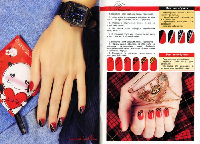 Десятки идей для ваших ногтей. №1 2011_15 (700x504, 170Kb)
