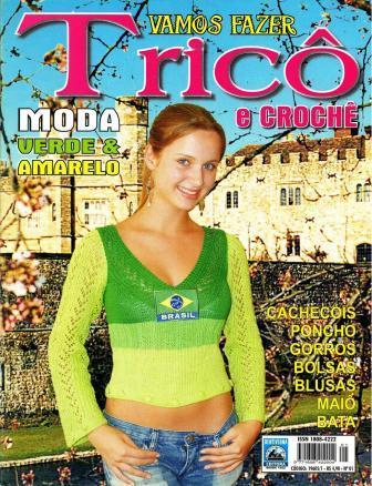2011Trico_e_Croche_N_01_1 (336x438, 50Kb)