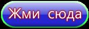 3856133_930c86673579 (181x60, 13Kb)