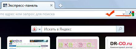 dr-co.ru