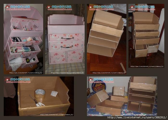 Мк Изготовления Мебели И Аксессуаров Для Барби