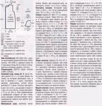 Превью 2 (673x700, 484Kb)