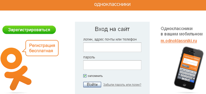 Одноклассники ru социальная сеть jl