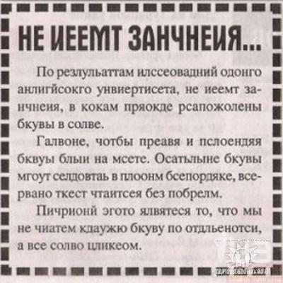 3185107_tekst (400x400, 32Kb)