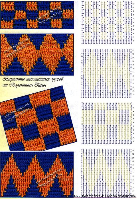 jakkard2 (484x700, 470Kb)