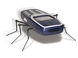 5 признаков прослушки мобильника/4413077_proslushka (250x188, 39Kb)