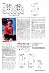 Превью page0020 (469x700, 217Kb)