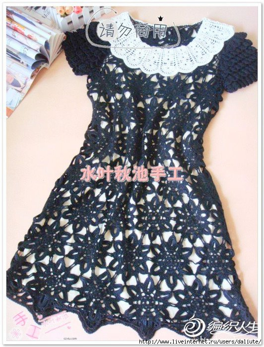 Чёрное платье с белым
