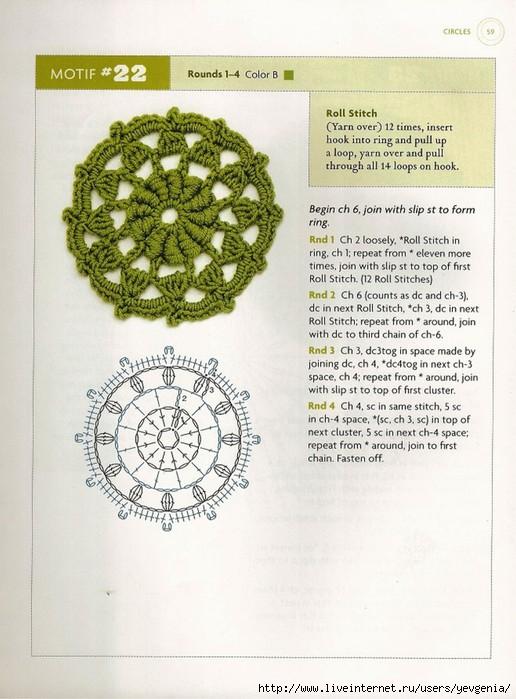 美丽的圆轮图案 - maomao - 我随心动