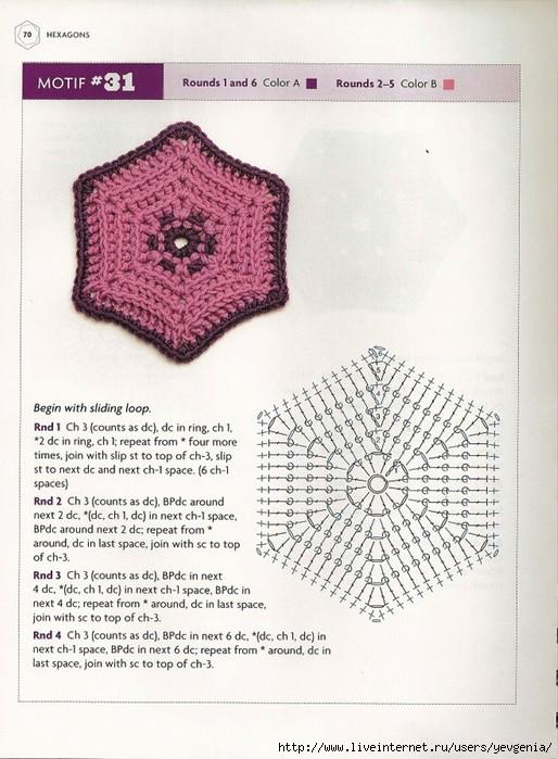 B.S. Crochet (66) (514x700, 230Kb)