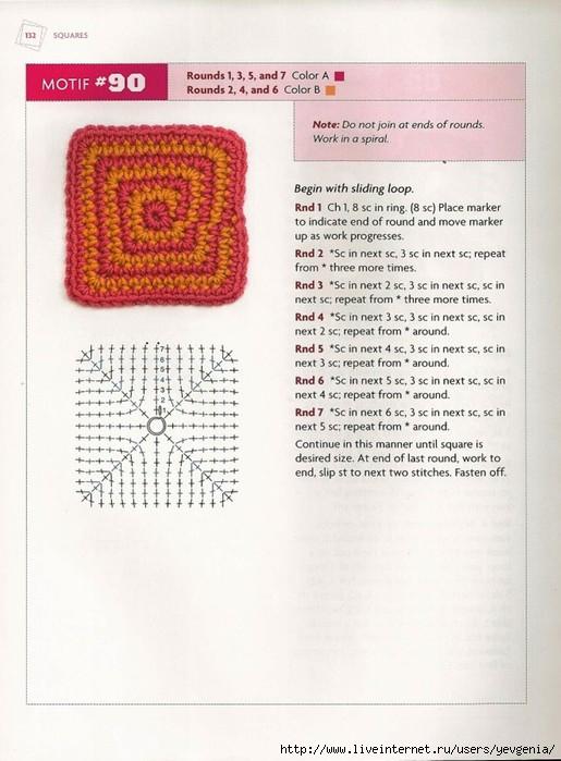 B.S. Crochet (128) (515x700, 197Kb)
