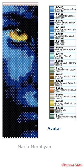 """Схема браслета  """"Аватар """"-мозаичное плетение(бисер 11)"""