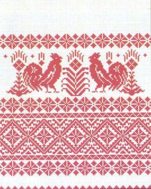Символ світла(Чернігівщина) (300x376, 36Kb)