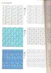 Превью 200_Crochet.patterns_Djv_36 (493x700, 233Kb)