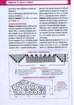 Превью 144 (494x700, 132Kb)