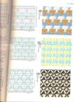 Превью 200_Crochet.patterns_Djv_48 (507x700, 285Kb)